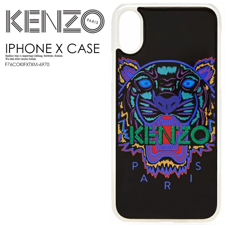 【大人気! 希少!】 KENZO(ケンゾー) KENZO IPHONE X TIGER CASE (タイガー iphone X ケース) iphoneケース スマホケース アイフォンX iPhone X 対応 CYAN (シアン) F76COKIFXTXM-69 ENDLESS TRIP ENDLESSTRIP エンドレストリップ