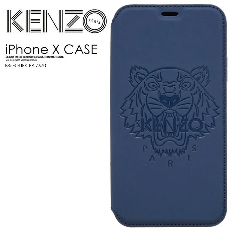 【大人気! 希少!】 KENZO(ケンゾー) KENZO TIGER IPHONE X FOLIO CASE (タイガー iphone X フォリオ ケース) iphoneケース アイフォンX iPhone X 対応 手帳型ケース スマホケース NAVY (ネイビー) F85FOLIFXTFR-7670 ENDLESS TRIP ENDLESSTRIP エンドレストリップ