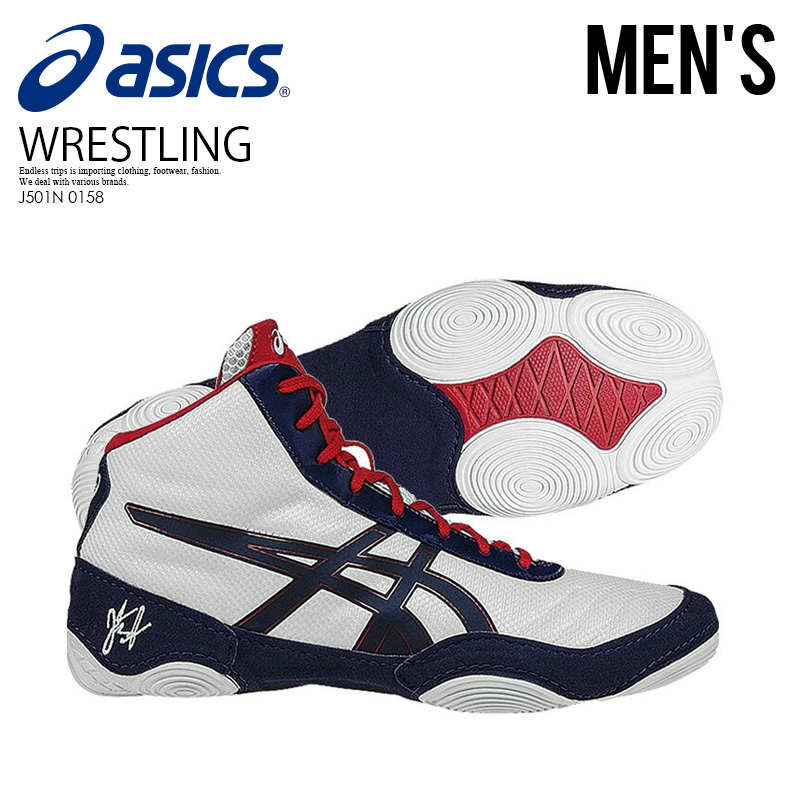 43636e1b83b Asics (ASICS) JB ELITE V2.0 WHITE DARK NAVY TRUE RED (white   navy   red)  MENS boxing training J501N 0158 ENDLESS TRIP ENDLESSTRIP end rest lip