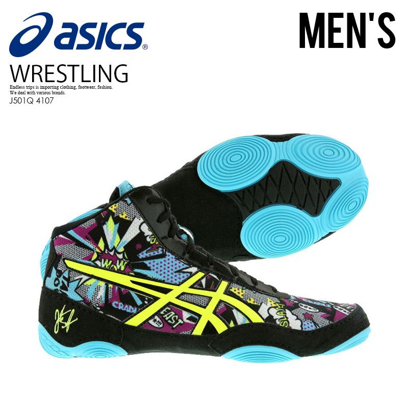 1fb6435109f4 Asics (ASICS) JB ELITE V2.0 LE MENS boxing training COMIC FLASH YELLOW BLUE  ATOLL (comics   blue   yellow) J501Q 4107 ENDLESS TRIP ENDLESSTRIP end rest  lip
