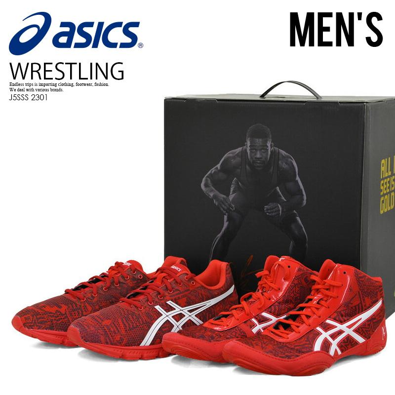 54a406bfe544 Asics (ASICS) JB ELITE ALL I SEE IS GOLD (JB ELITE v2.0 + JB ELITE TR)  wrestling training shoes two points BOX set RED WHITE CRIMSON (red   white    crimson) ...