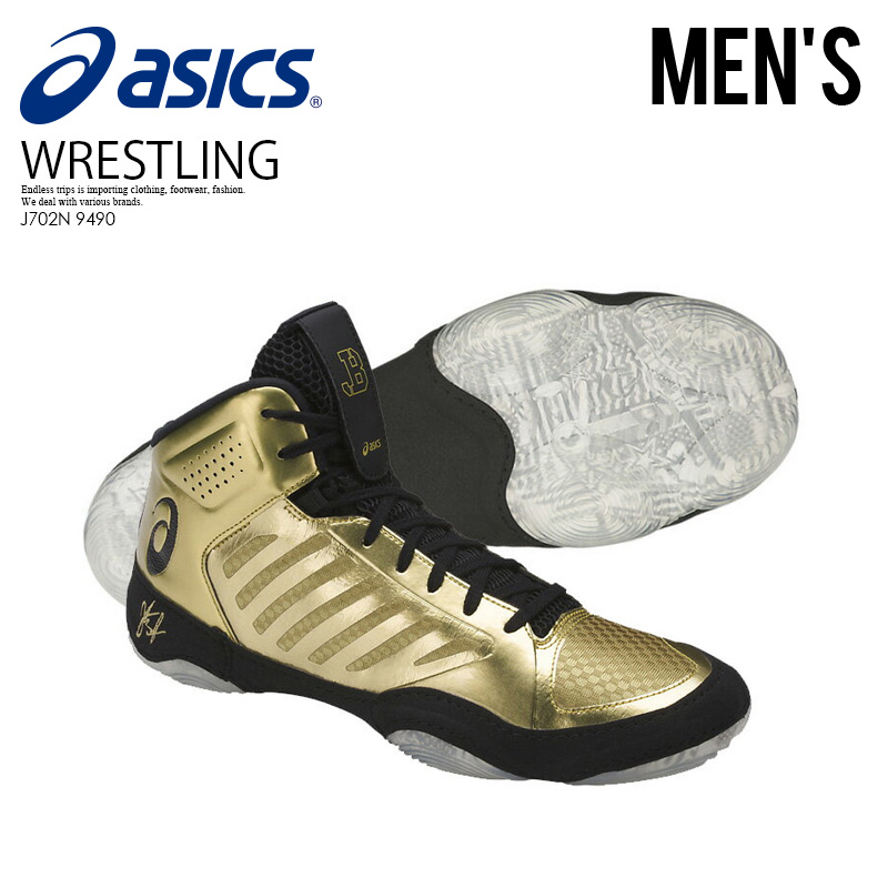 【希少!大人気!メンズ レスリングシューズ】 ASICS (アシックス)JB ELITE III MENS ボクシング トレーニング RICH GOLD/BLACK (ゴールド/ブラック)J702N 9490 ENDLESS TRIP ENDLESSTRIP エンドレストリップ
