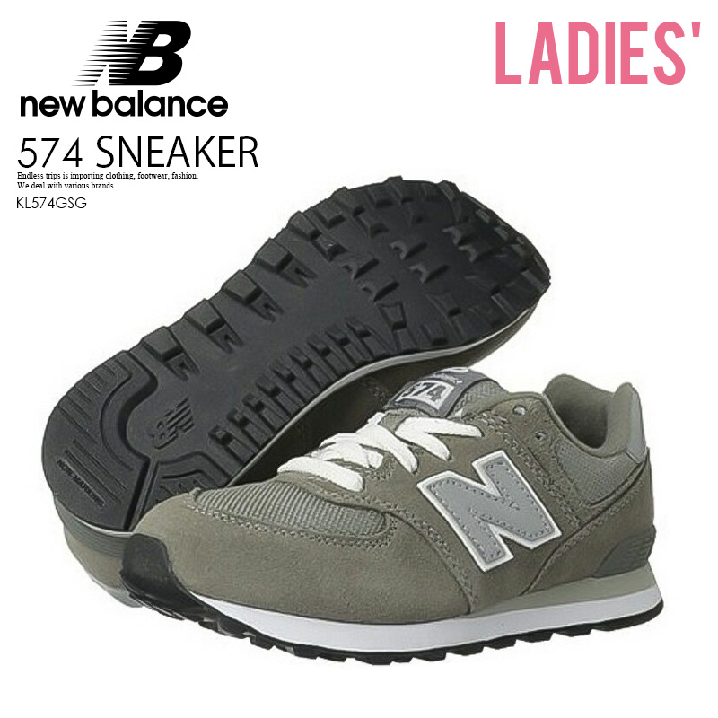 NEW BALANCE 574 New Balance KL574GSG Lady's shoes sneakers GREY (gray) ENDLESS TRIP pickup