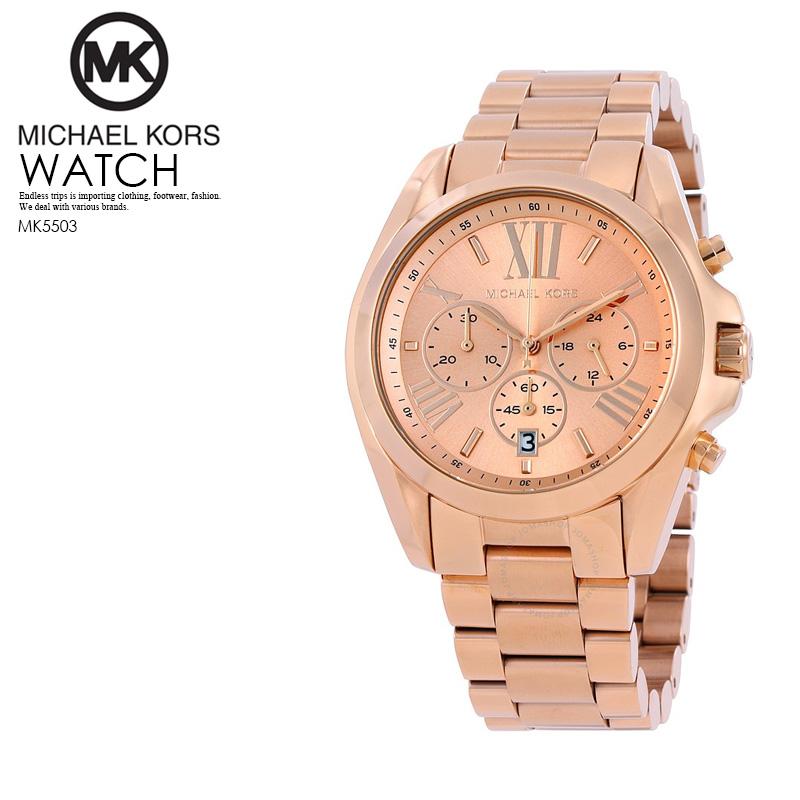 【大人気】 MICHAEL KORS(マイケルコース) レディース 腕時計 クロノグラフウォッチウォッチ ROSE GOLD MK5503【国内即納】【正規品】 ENDLESS TRIP pickup