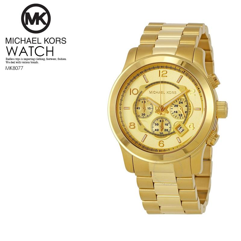 【大人気】 MICHAEL KORS(マイケルコース) レディース 腕時計 クロノグラフウォッチウォッチ GOLD MK8077【国内即納】【正規品】 ENDLESS TRIP pickup