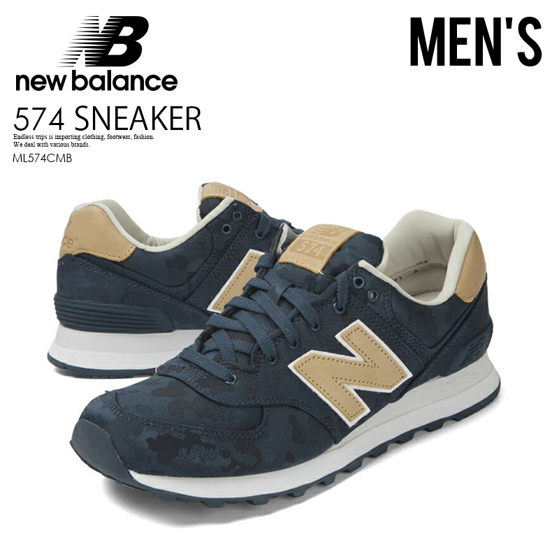 sports shoes 89afc b5992 NEW BALANCE (New Balance) ML574 CAMO PACK SNEAKER (duck pack sneakers) 574  camouflage camouflage pattern TORNADO/TOASTED COCONUT (tornado / toes Ted  ...