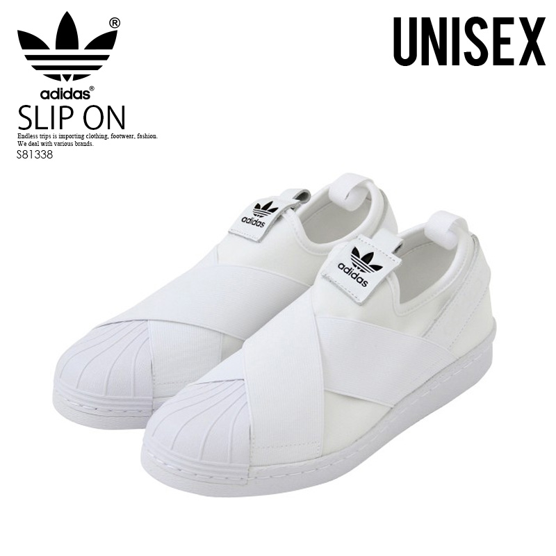 adidas superstar slip on noir