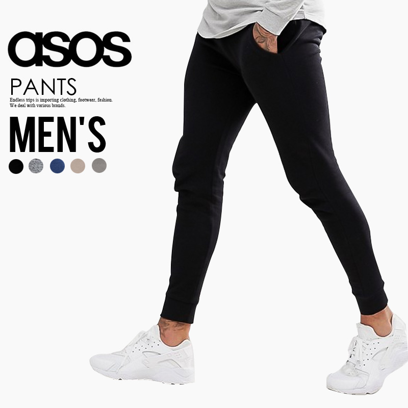a12c0f8fe ASOS (エイソス) SUPER SKINNY JOGGERS (super skinny joggers) men s on the small  ...