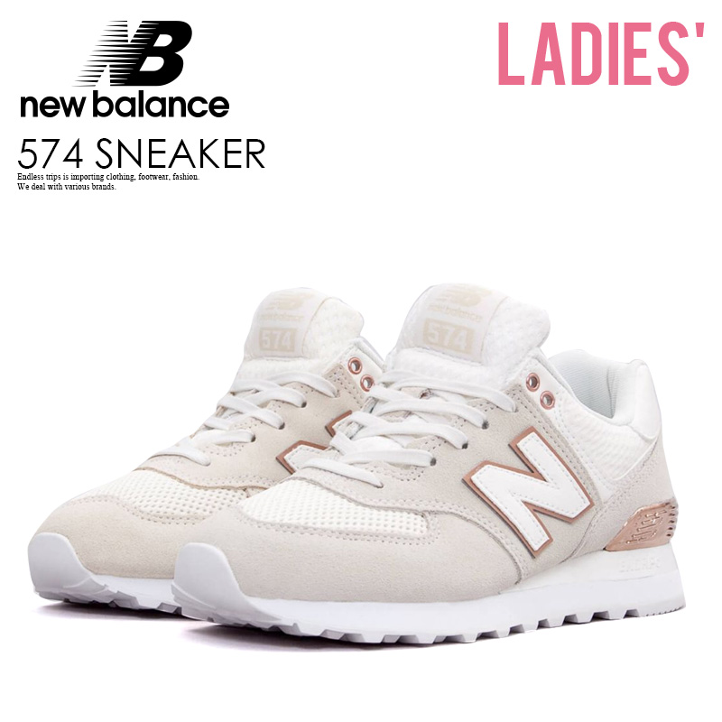 NEW BALANCE (New Balance) 574 ALL DAY ROSE SNEAKER Allday Rose sneakers SEA  SALT/ROSE GOLD METALLIC (off-white / Rose gold metallic) WL574FSA end rest  ...