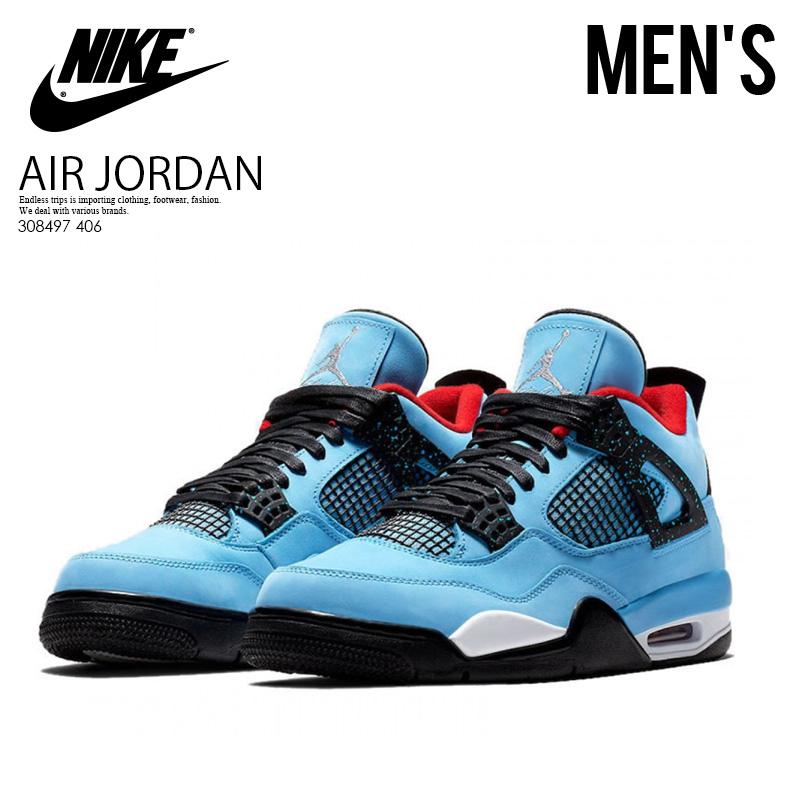5ac2d2d5ab5 NIKE (Nike) AIR JORDAN 4 RETRO TRAVIS SCOTT (nostalgic Air Jordan) sneakers  ...