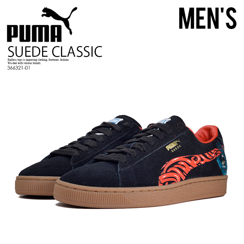 73bad407f85a PUMA (Puma) PUMA SUEDE CLASSIC X SANTA CRUZ (suede classical music Santa  Cruz) sneakers collaboration-limited モデルスクリーミングハンド PUMA BLACK-HIGH ...