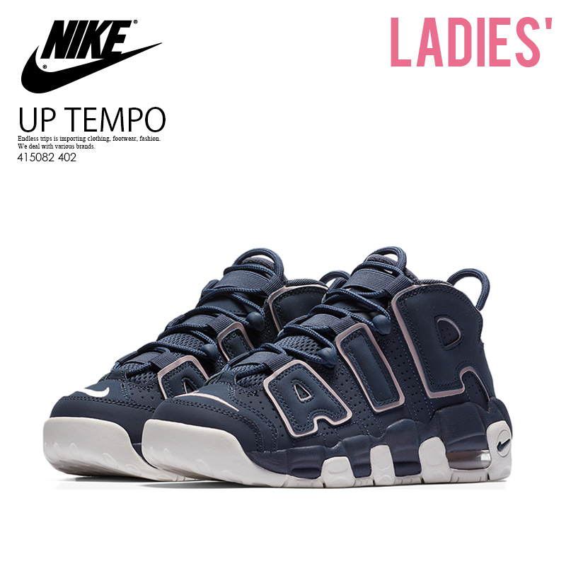 nike air more uptempo rose