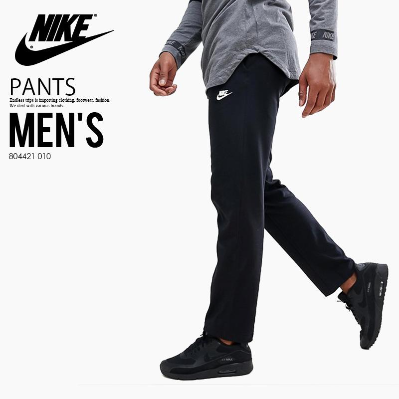 886e6058baa6 NIKE (Nike) OPEN HEM JERSEY CLUB PANTS opening heme jersey club underwear  bottoms sweat shirt MENS BLACK WHITE (black white) 804421 010 ENDLESS TRIP