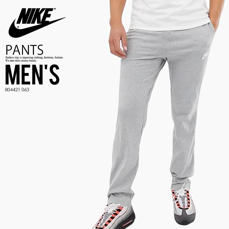 b2dc6cfaaeb2 Rakuten shopping marathon NIKE (Nike) OPEN HEM JERSEY CLUB PANTS opening  heme jersey club underwear bottoms sweat shirt MENS DARK GREY HEATHER WHITE  (gray ...