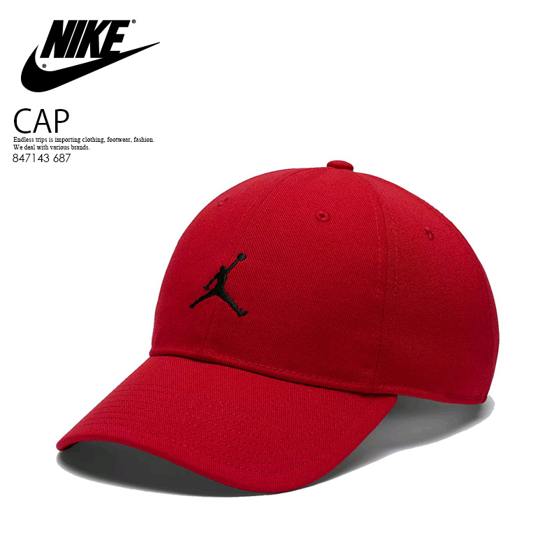5766edd2a48 NIKE (Nike) JORDAN FLOPPY H86 CAP (Jordan floppy cap) hat men gap Dis hat  RED (red) 847143 687 ENDLESS TRIP end rest lip