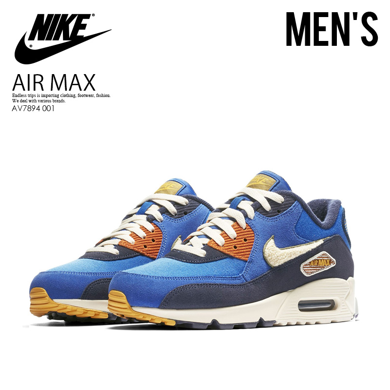 b9ce58df63fa NIKE (Nike) AIR MAX 90 PREMIUM SE (Air Max 90 premium) sneakers GAME  ROYAL LIGHT CREAM (blue   cream) 858954 400 ENDLESS TRIP ENDLESSTRIP end  rest lip