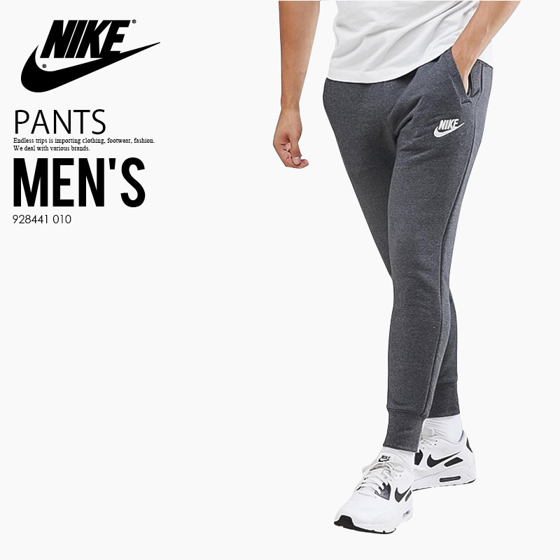 4ae1de216 Rakuten shopping marathon NIKE (Nike) HERITAGE JOGGER PANTS (heritage jogger  underwear) MENS ...