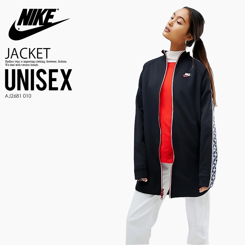 Mens Nike Mini Swoosh Taped Track Jacket Red in 2019