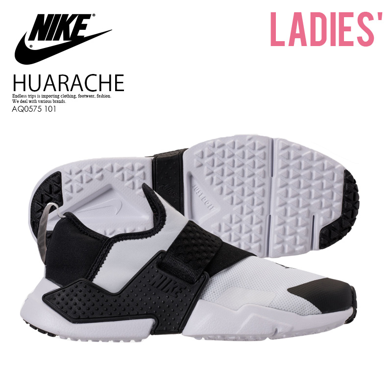 49b3f516b345 NIKE (Nike) HUARACHE EXTREME (GS) (ハラチエクストリーム) sneakers WHITE BLACK-WHITE ( white   black) AQ0575 101 ENDLESS TRIP ENDLESSTRIP end rest lip