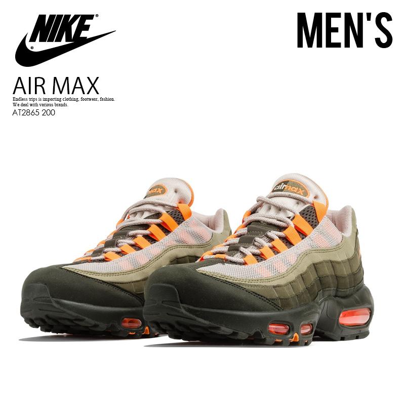 buy popular f9f0d 83df6 NIKE (Nike) AIR MAX 95 OG (Air Max 95) sneakers STRING/TOTAL ORANGE (string  / orange) AT2865 200 ENDLESS TRIP ENDLESSTRIP end rest lip