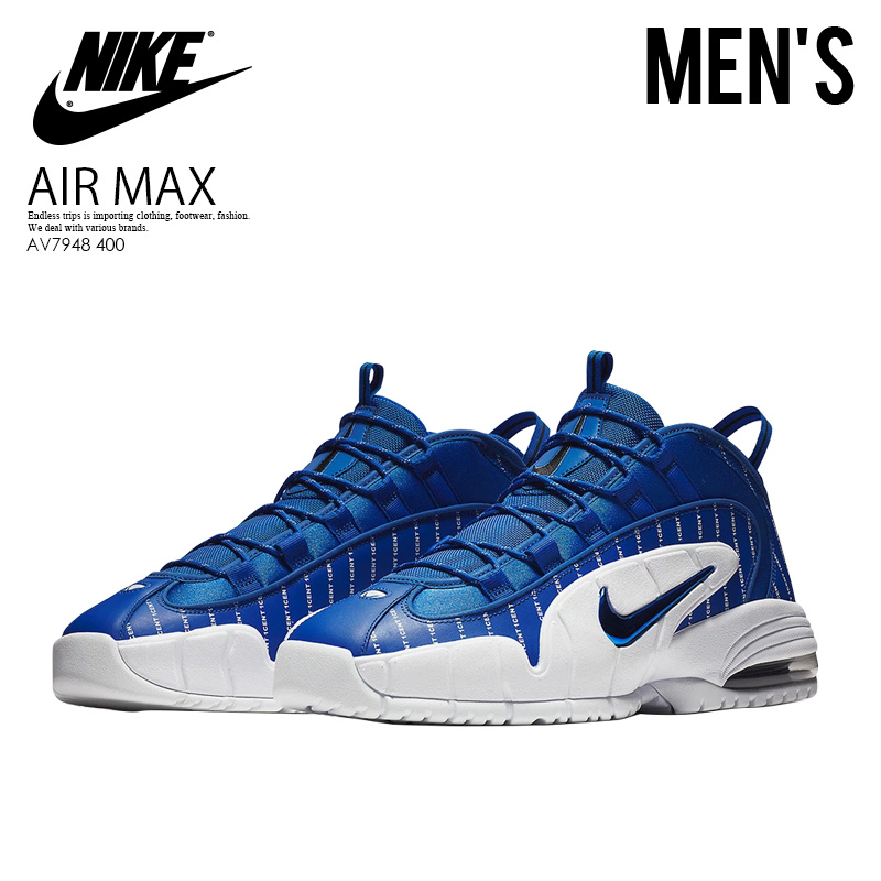 0c986cdcff ENDLESS TRIP: NIKE (Nike) AIR MAX PENNY (Air Max penny) sneakers ...