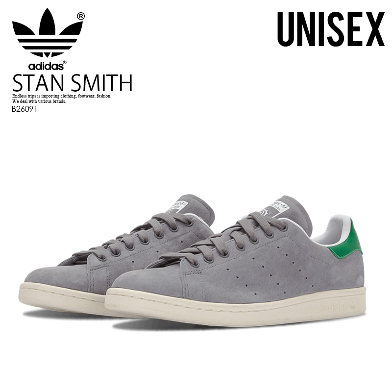 stan smith 84