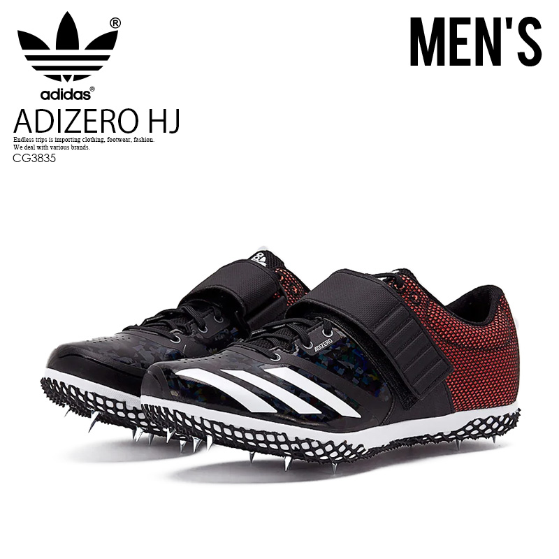 【希少!大人気!メンズ 陸上競技用 シューズ】 adidas (アディダス) ADIZERO HJ (アディゼロ) MENS 陸上 短距離 スプリンター CORE BLACK/FOOTWEAR WHITE/ORANGE (ブラック/ホワイト/オレンジ) CG3835 ENDLESS TRIP ENDLESSTRIP エンドレストリップ