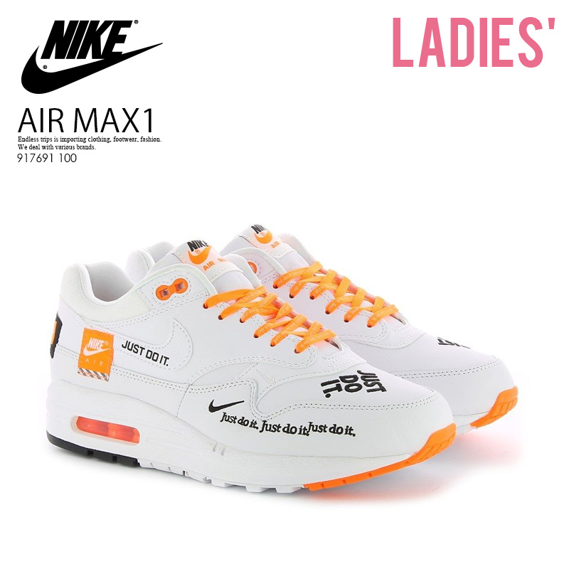 NIKE (Nike) WMNS AIR MAX 1 LX (Air Max 1) women sneakers shoes WHITEBLACK TOTAL ORANGE (white black orange) 917691 100 ENDLESS TRIP