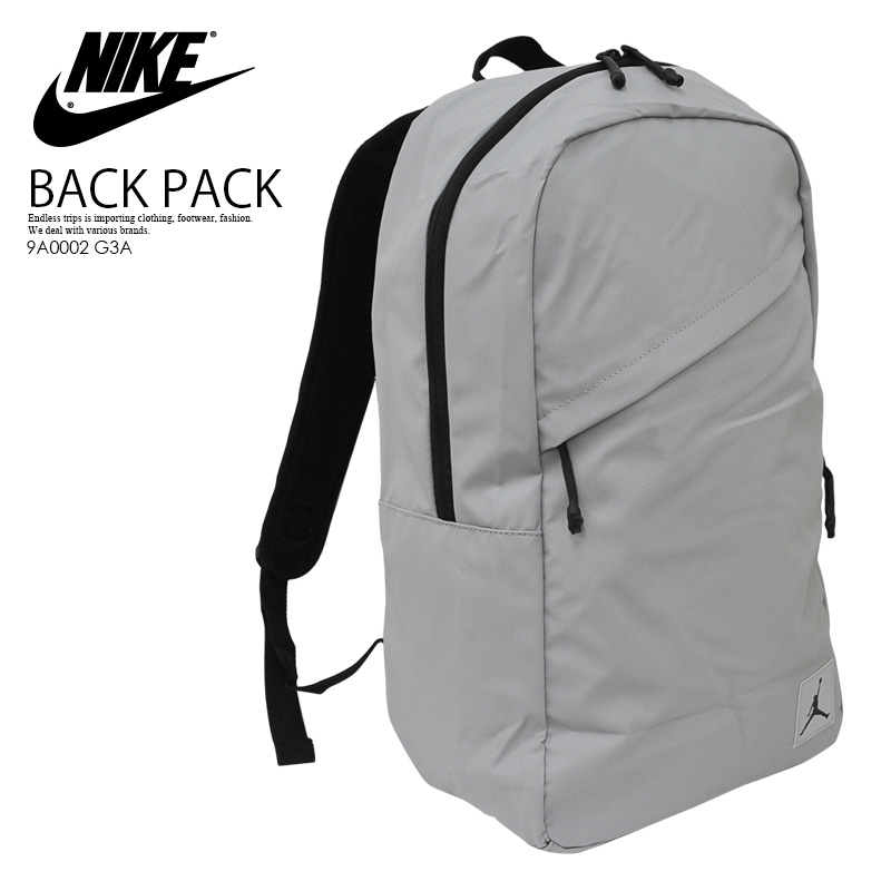 NIKE (Nike) JORDAN CROSSOVER BACKPACK (Jordan crossover backpack) men s  lady s unisex day pack rucksack WOLF GREY BLACK REFLECTIVE SILVER (gray    black ...