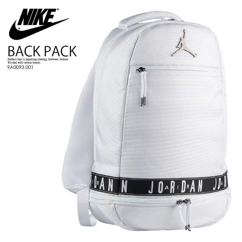 NIKE (Nike) JORDAN SKYLINE TAPING BACKPACK (Jordan skyline taping backpack)  men\u0027s lady\u0027s day pack rucksack WHITE/GUNMETAL (white / metal) 9A0093 001
