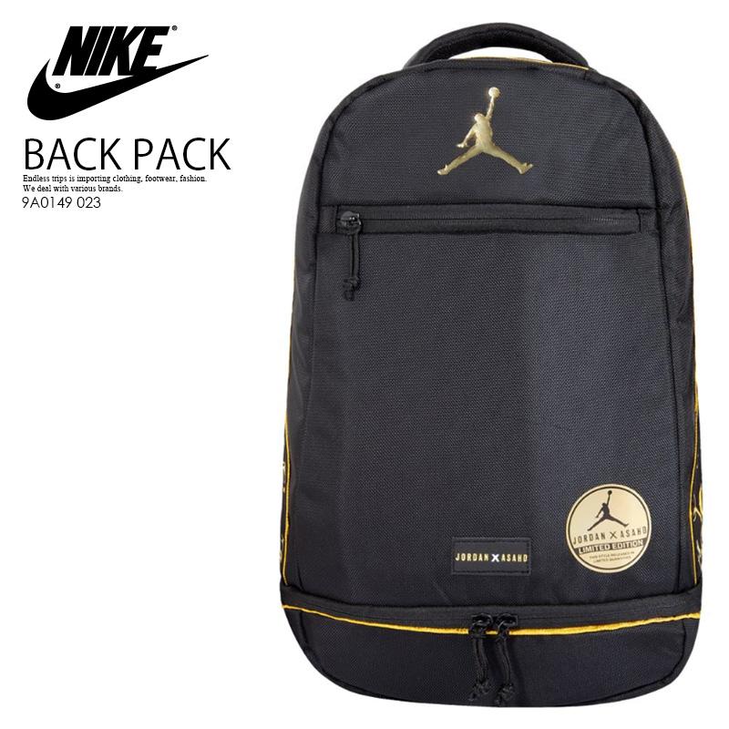 ccbea3f3939 NIKE (Nike) JORDAN ASAHD X JUMPMAN BACKPACK (Jordan jump man backpack)  men's ...