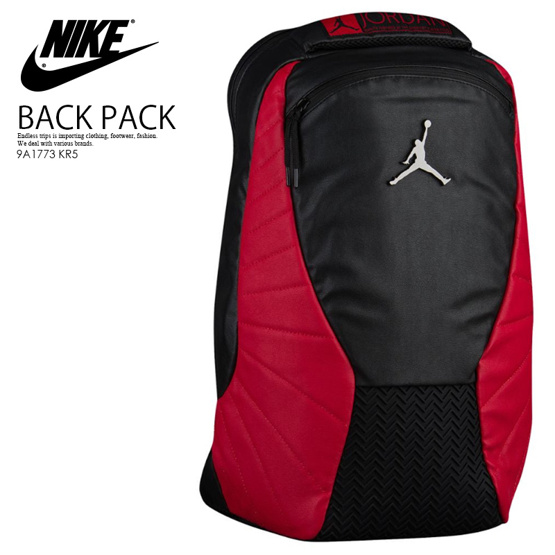 90cccb55882 Rakuten supermarket SALE NIKE (Nike) JORDAN RETRO 12 BACKPACK (12 Jordan  nostalgic backpacks ...