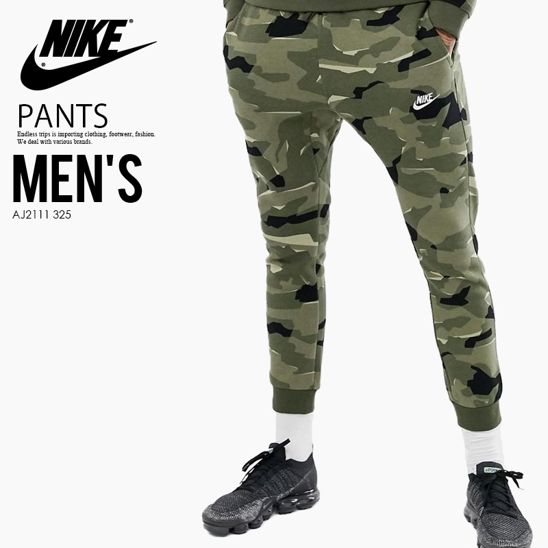 571953163a NIKE (Nike) SPORTWEAR CLUB CAMO JOGGERS (sportswear club duck joggers)  skinny pants jogger underwear on the small side camouflage camouflage CARGO  ...