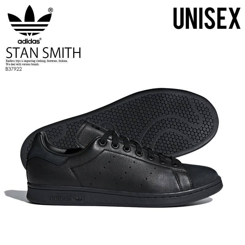 【希少! 大人気! ユニセックス サイズ】 adidas (アディダス) STAN SMITH (スタン スミス) メンズ レディース スニーカー CBLACK/CBLACK/CBLACK ( ブラック ) B37922