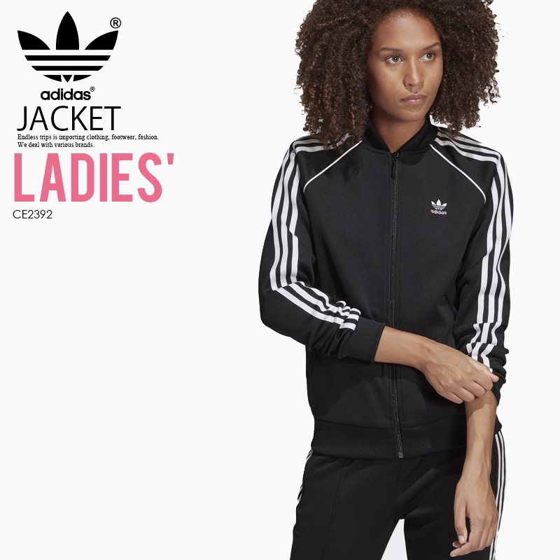 2cac7cd7f4ce adidas (Adidas) WOMENS SUPERSTAR TRACK JACKET (the superstar truck top)  jersey truck top WOMENS women BLACK (black) CE2392 ENDLESS TRIP ENDLESSTRIP  end rest ...