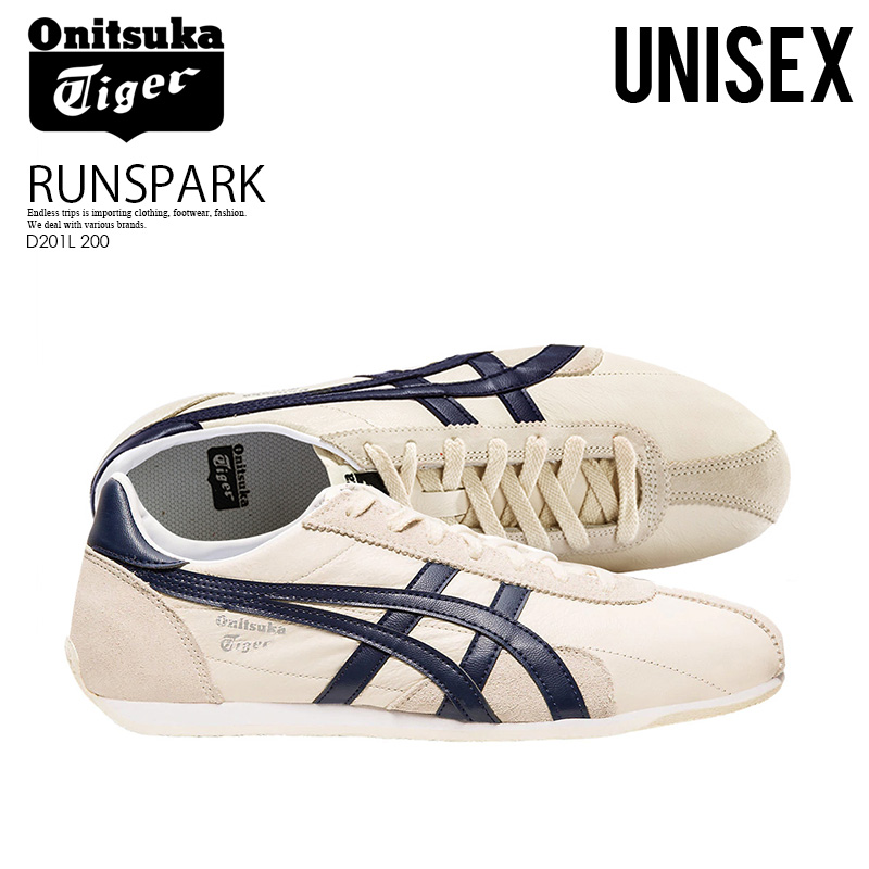 premium selection ad1b4 70df0 Onitsuka Tiger (Onitsuka tiger) RUNSPARK (Lance park) BIRCH/PEACOAT (Birch  / pea coat) navy kina re-D201L 200 ASICS ENDLESS TRIP ENDLESSTRIP end rest  ...