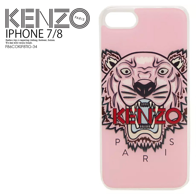 3a9ac46a6 KENZO (Kenzo) SILICONE TIGER IPHONE 7/8 CASE (silicon tiger iphone 7 ...