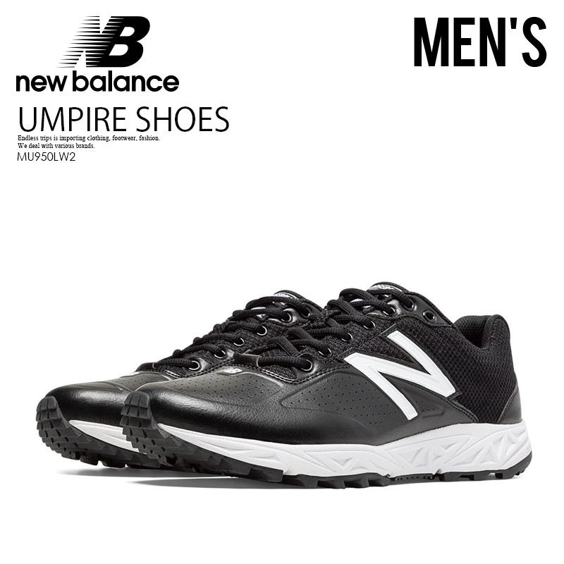 【希少!大人気!メンズ】 NEW BALANCE (ニューバランス) BASEBALL UMPIRE SHOES (ベースボール アンパイア シューズ) 審判用シューズ 野球 ソフトボール BLACK/WHITE (ブラック/ホワイト) MU950LW2 ENDLESS TRIP ENDLESSTRIP エンドレストリップ