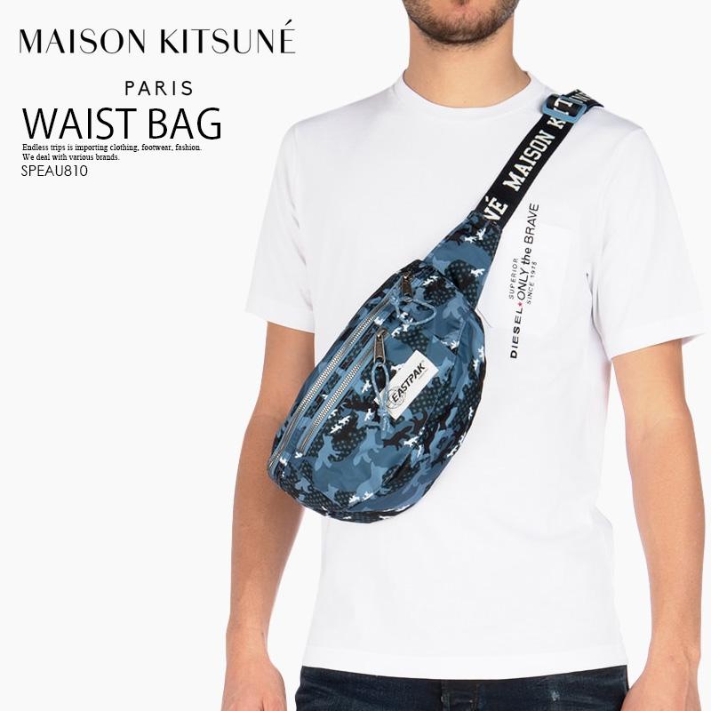 【日本未入荷!希少!】MAISON KITSUNE×EASTPAK (メゾンキツネ×イーストパック) BUNDEL WAIST PACK (ブンデル ウエスト パック) ボディバッグ ウエストバッグ メンズ レディース MULTI(マルチ) ブルー SPEAU810 エンドレストリップ