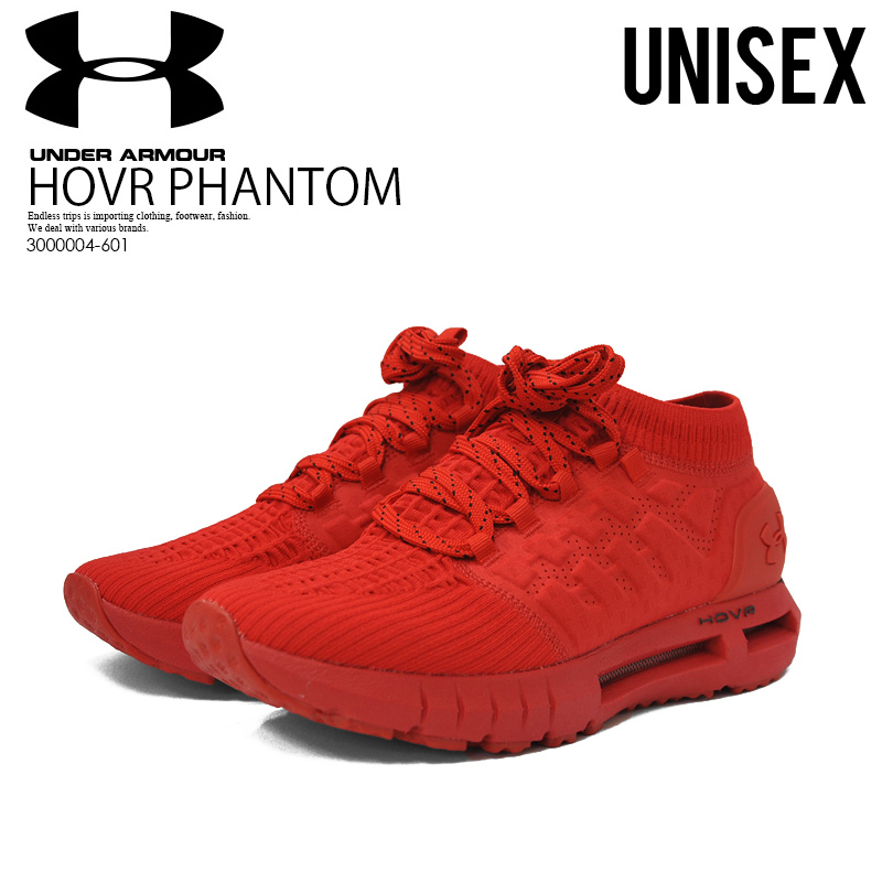 buy online f0712 74a2f Rakuten supermarket SALE! UNDER ARMOUR (under Armour) UA HOVR PHANTOM  (ホバーファントム) orchid jogging RED (red) 3,000,004-601 ENDLESS TRIP ENDLESSTRIP  end ...