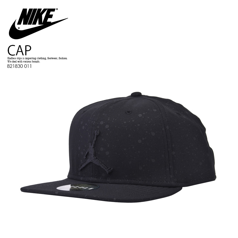 9f0e2d4c476e46 NIKE (Nike) JORDAN JUMPMAN SPECKLE SNAPBACK CAP (ジョーダンスペクルスナップバッグキャップ) hat  men gap Dis hat BLACK BLACK (black) 821830 011 ENDLESS TRIP ...