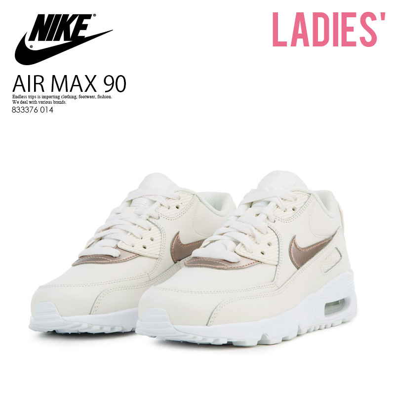 Nike NIKE Air Max 90 Lady's sneakers AIR MAX 90 LEATHER GS 833,412 001 black black