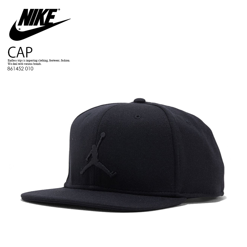 c1a4c80269240e NIKE (Nike) AIR JORDAN JUMPMAN SNAPBACK CAP (Air Jordan jump Manns nap bag  cap) hat men gap Dis BLACK BLACK (black) 861452 010 ENDLESS TRIP end rest  lip