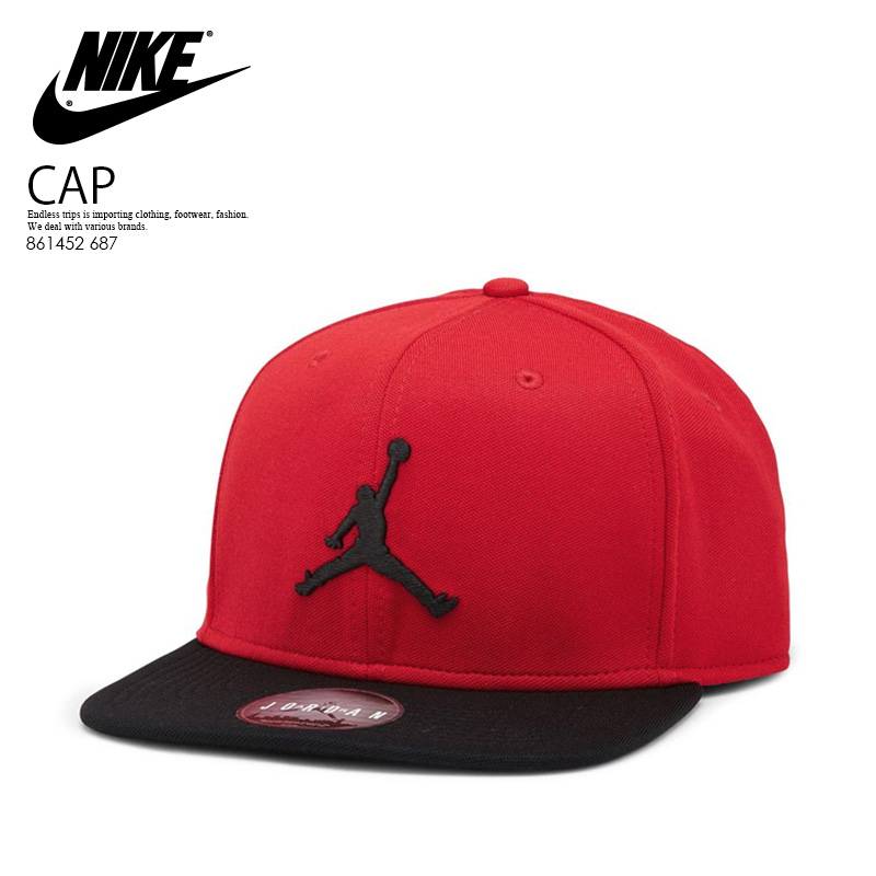 6b83c3dbe9d94a NIKE (Nike) AIR JORDAN JUMPMAN SNAPBACK CAP (Air Jordan jump Manns nap bag  cap) hat men gap Dis GYM RED BLACK (red   black) 861452 687 ENDLESS TRIP  end rest ...