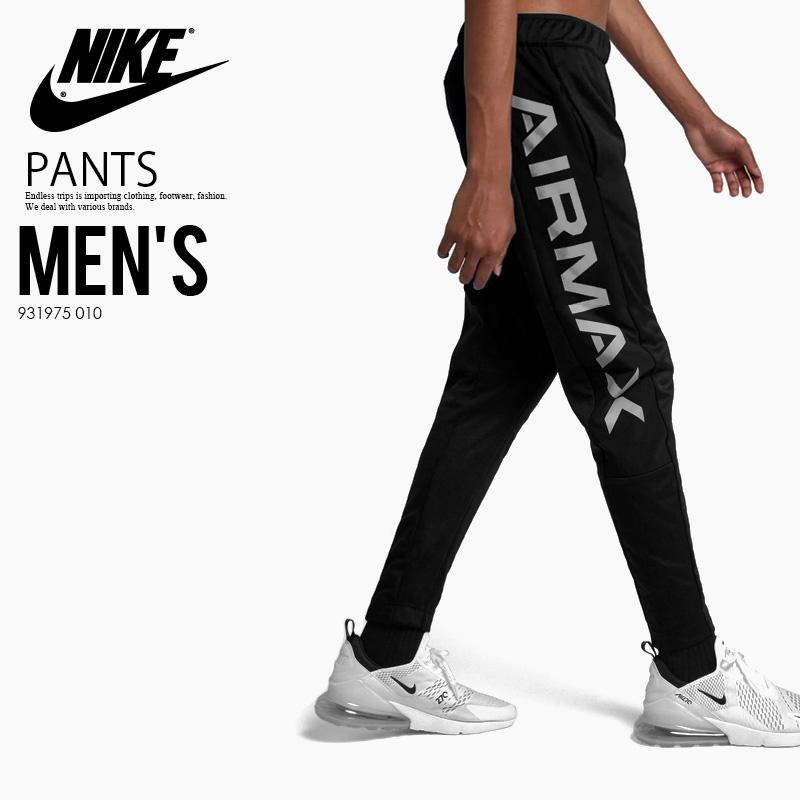 b02e1e8bd9 NIKE (Nike) SPORTSWEAR AIR MAX PANTS (sportswear Air Max underwear) MENS  skinny pants jogger underwear BLACK (black) 931975 010 ENDLESS TRIP end  rest ...