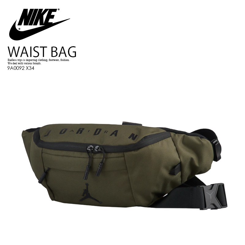 82d60e4db02a65 NIKE (Nike) JORDAN JUMPMAN CROSSBODY BAG (Jordan jump man crossbody bag)  men s lady s bum-bag body bag shoulder bag OLIVE CANVAS BLACK (olive black)  khaki ...