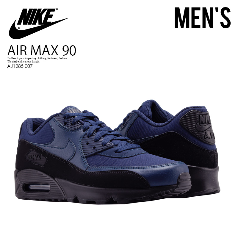 official photos e872c c8adc Rakuten shopping marathon NIKE (Nike) AIR MAX 90 ESSENTIAL (Air Max 90  essential ...
