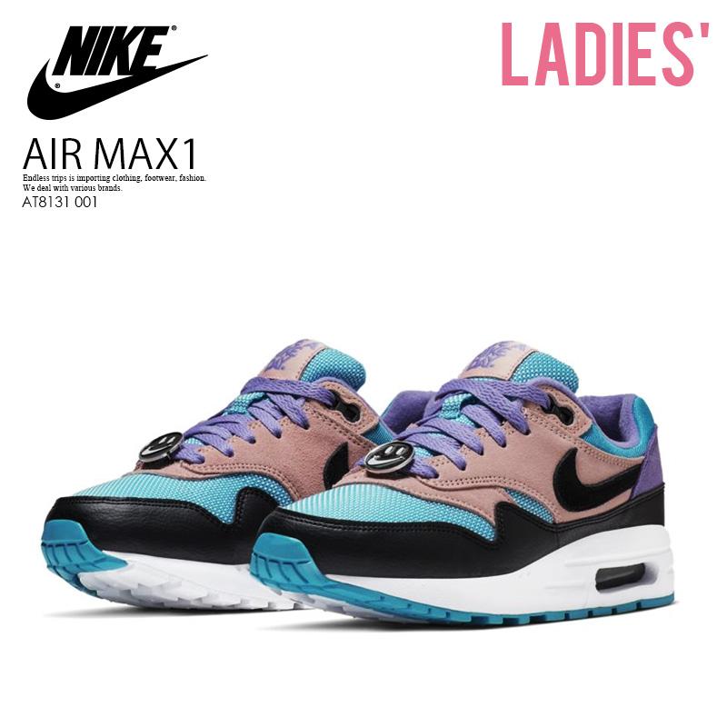 air max 1 gs