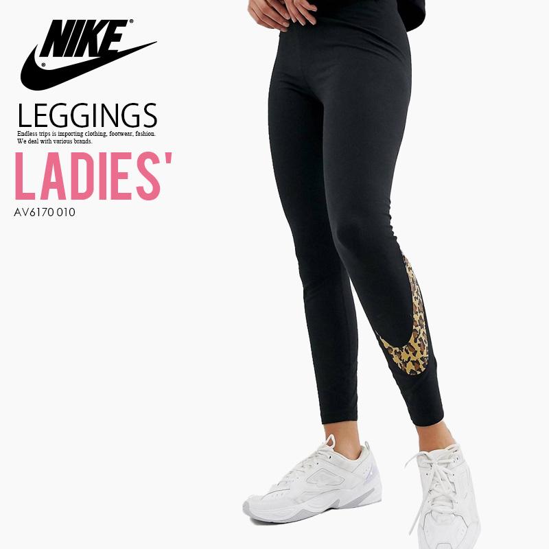 11fed4a730 NIKE (Nike) WOMENS ANIMAL LEGGINGS (animal leggings) tights underwear women  leopard pattern bottoms BLACK (black) AV6170 010