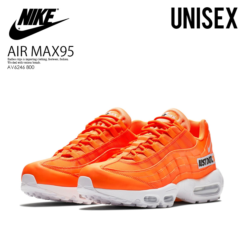 ENDLESS TRIP: Rakuten supermarket SALE! NIKE (Nike) AIR MAX